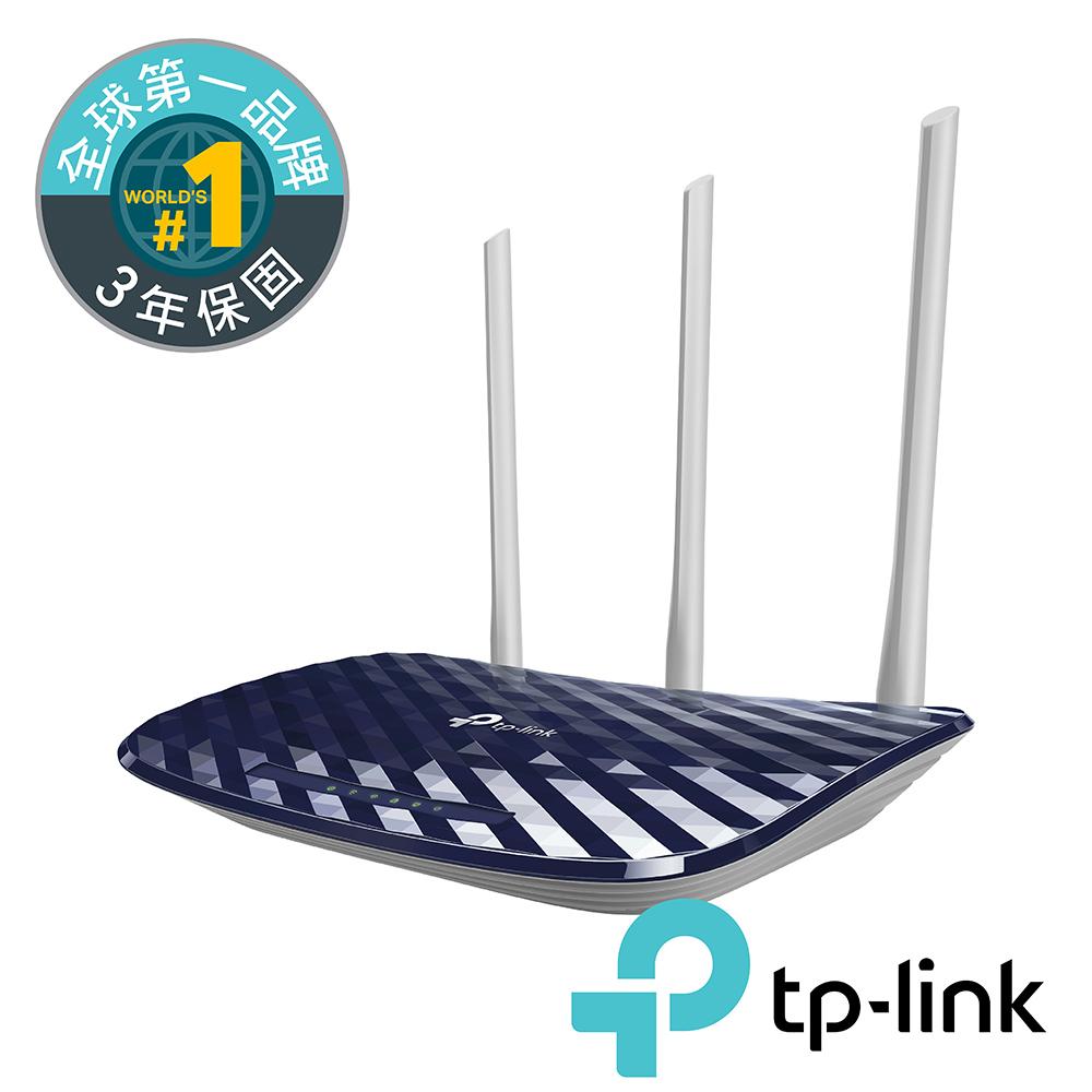 TP-Link Archer C20  AC750無線雙頻網路wifi分享器 路由器