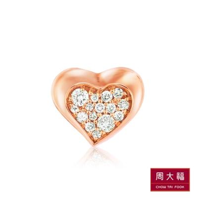 周大福  逸彩系列 愛心造型鑽石18K玫瑰金吊墜