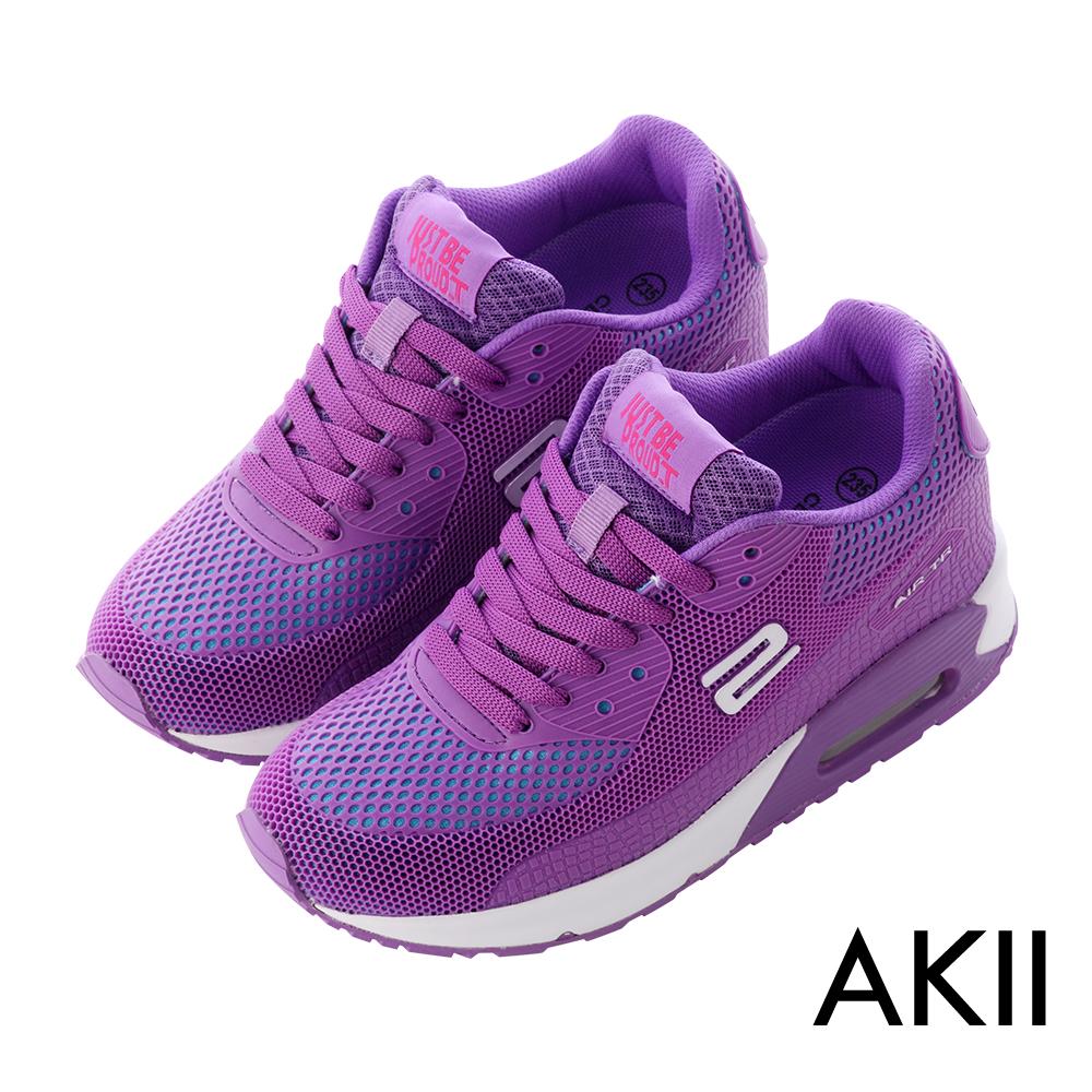 AKII韓國空運‧撞色雙氣墊增高運動休閒增高鞋-紫色