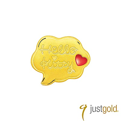 鎮金店Just Gold Kitty Bear-Hello 黃金單耳耳環