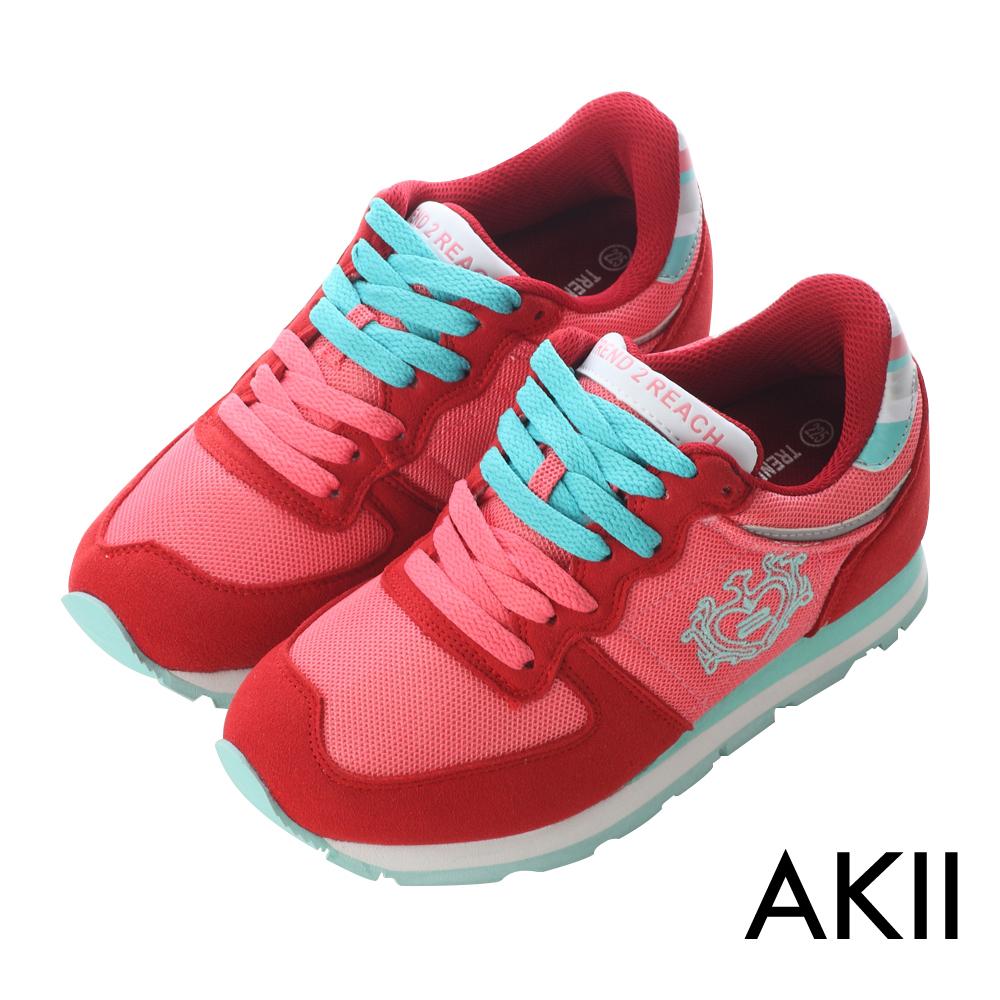 AKII韓國空運-輕量撞色休閒內增高鞋-紅