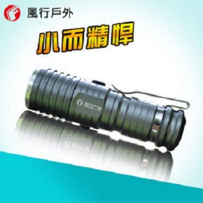 風行戶外迷你變焦強光手電筒16340充電變焦手電筒
