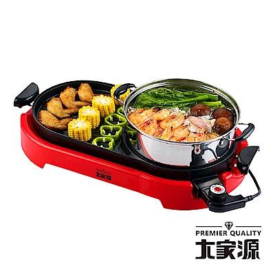 大家源 火烤兩用爐 TCY-3707