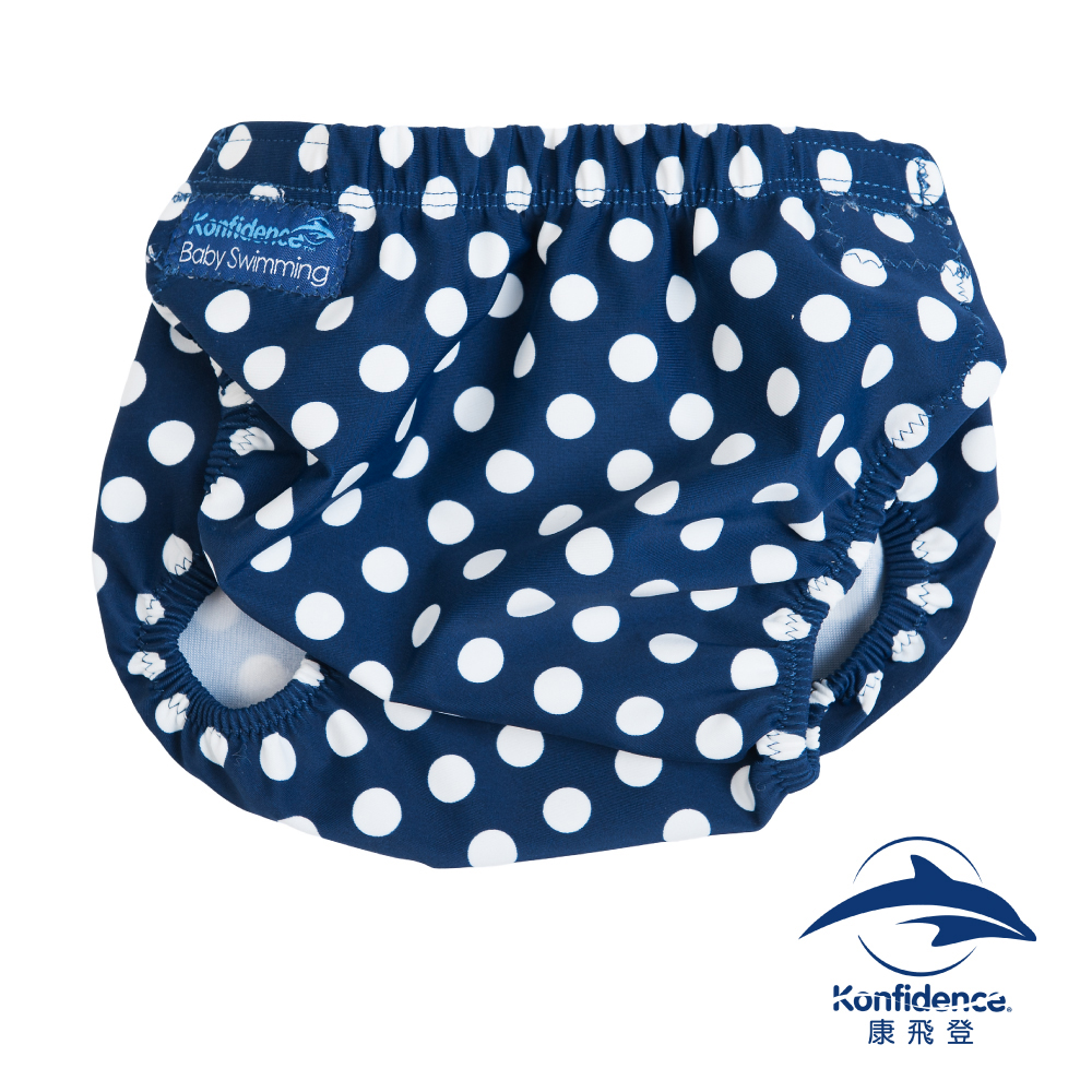 Konfidence 康飛登 嬰兒游泳尿布褲 - 點點藍