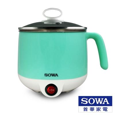 首華SOWA-1-2L不鏽鋼防燙保溫裝置美食鍋-SPK-KY1001M-快