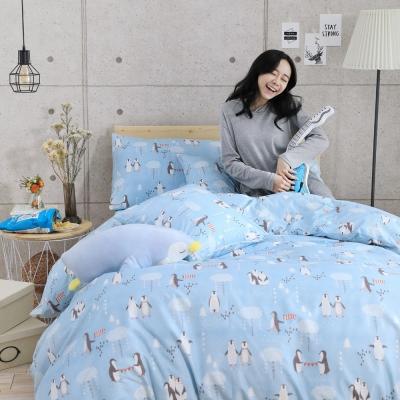 GOODDAY 企鵝 藍 纖絨棉 防蹣薄被套床包組(加大)