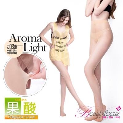 BeautyFocus (3雙組)台灣製透明感果酸絲褲襪(膚)