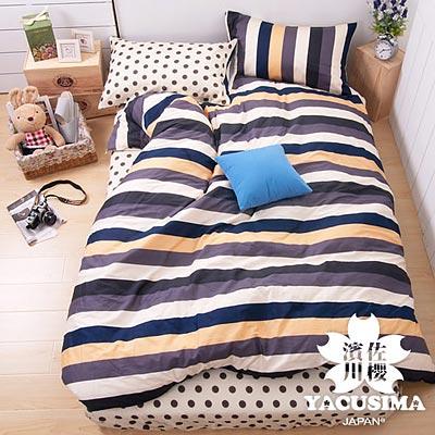 濱川佐櫻-摩卡生活-加大四件式精梳棉兩用被床包組