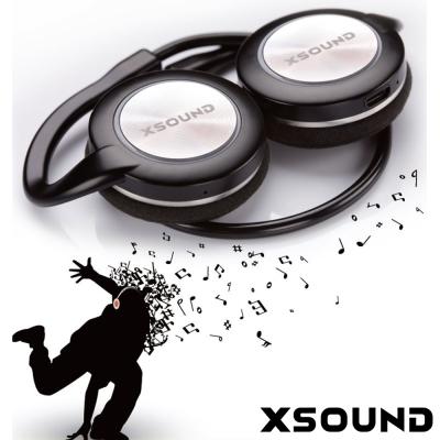 [原價$1490] XSOUND-S2X 運動型後戴式藍牙耳機