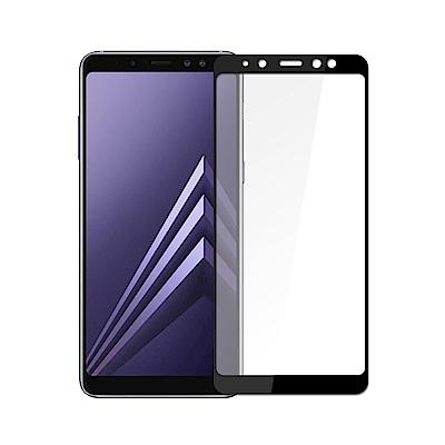 【SSTAR】SAMSUNG A8(2018) 全膠滿版鋼化日規玻璃保護貼(黑色...