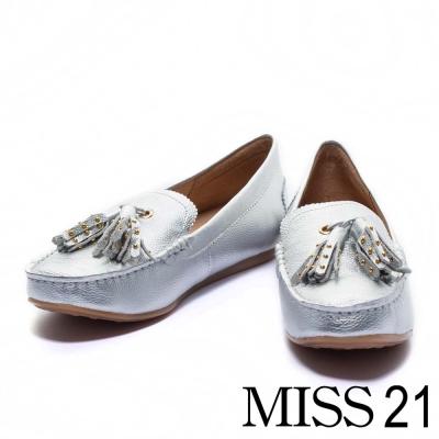 平底鞋 MISS 21 經典復古流蘇小鉚釘牛皮平底樂福鞋-銀