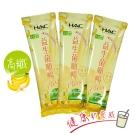HAC 美妍益生高纖奶昔(15g/包)x3包超值組