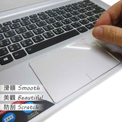 EZstick Lenovo IdeaPad 510s 專用 TOUCH PAD抗刮保護貼