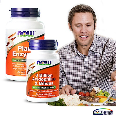 NOW健而婷-全方位順暢套組(植物酵素+複合式強化益生菌)