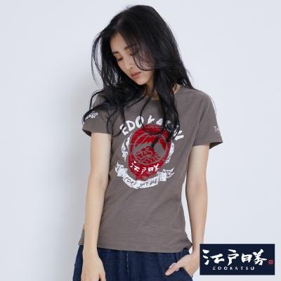 EDWIN EDOKATSU江戶勝燈籠植絨短袖T恤-女-褐色