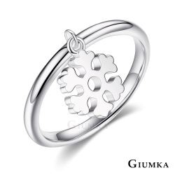GIUMKA 925純銀戒指尾戒 雪花 銀色女戒