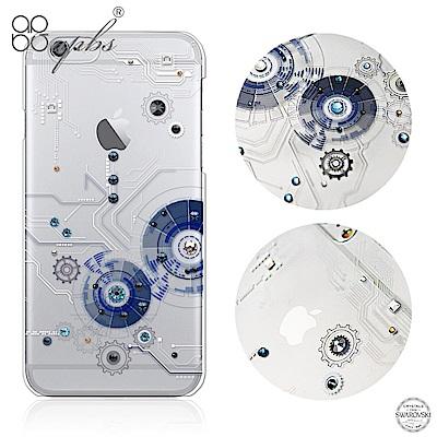 apbs iPhone6s/6 4.7吋 施華洛世奇彩鑽手機殼-驅動