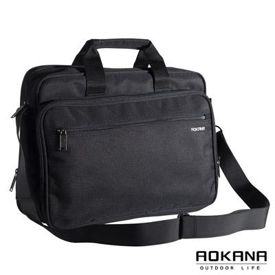 AOKANA奧卡納 MIT台灣製 自信魅力 可拆式揹帶商務公事包(時尚黑)02-022