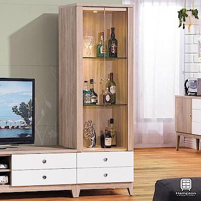 漢妮Hampton弗洛系列2尺展示櫃-60.8x40x182cm