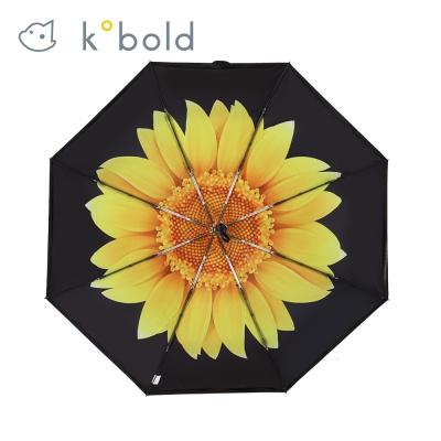 德國kobold酷波德 驚豔系列-遮陽防曬降溫傘 -三折傘-向日葵