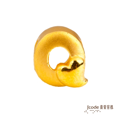 J'code真愛密碼 Q英文字母黃金串珠
