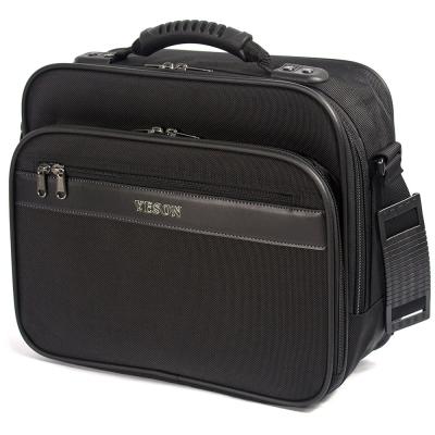 YESON - 經典多功能事務型公事包包 MG-86002