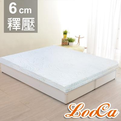 LooCa 溫感塑型6cm緹花記憶床墊-單人3尺