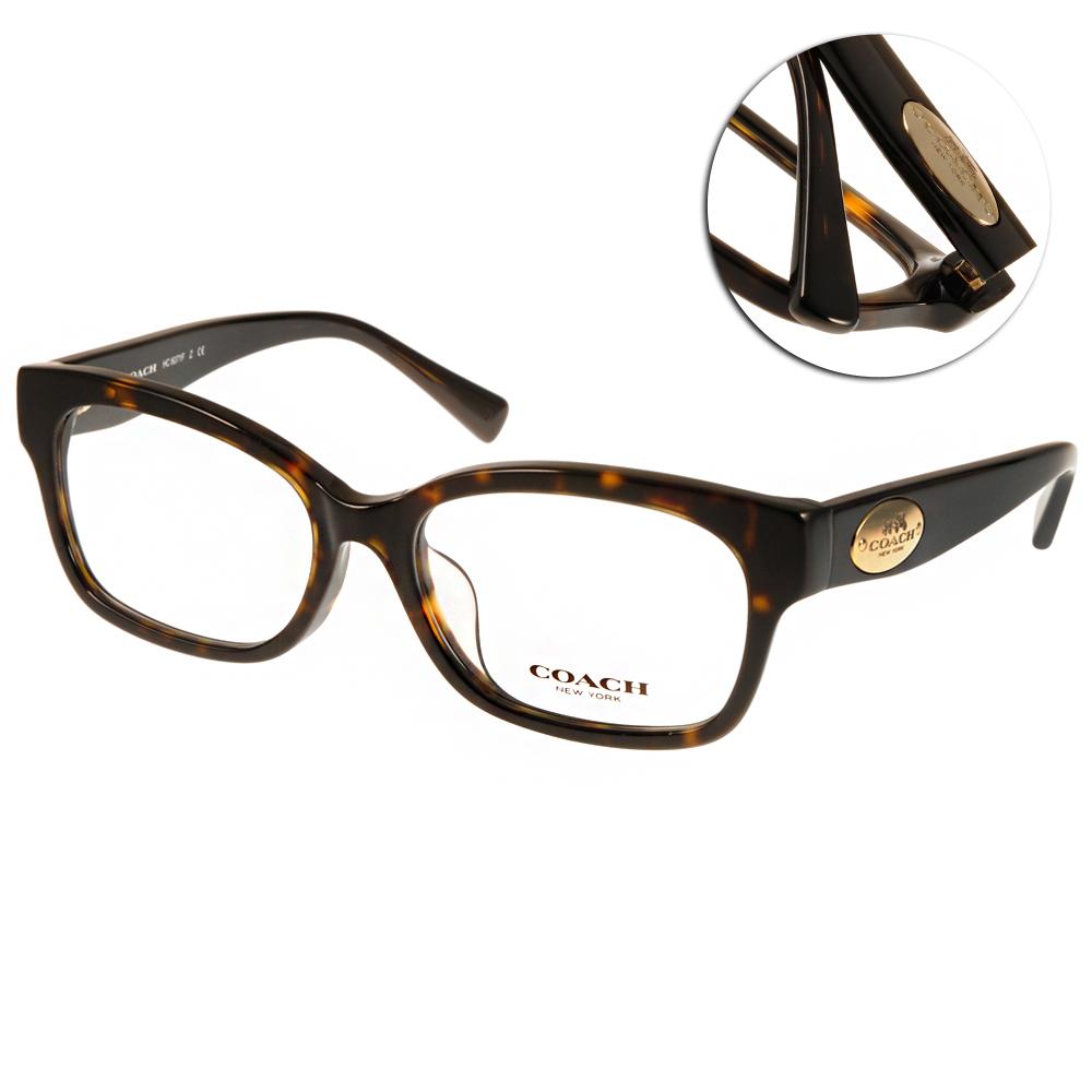 COACH眼鏡 經典大LOGO款/深邃琥珀#CO6071F 5120