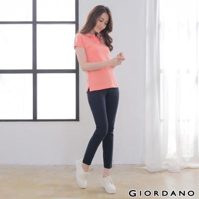 GIORDANO-女裝腰鬆緊修身顯瘦彈力窄管褲-6