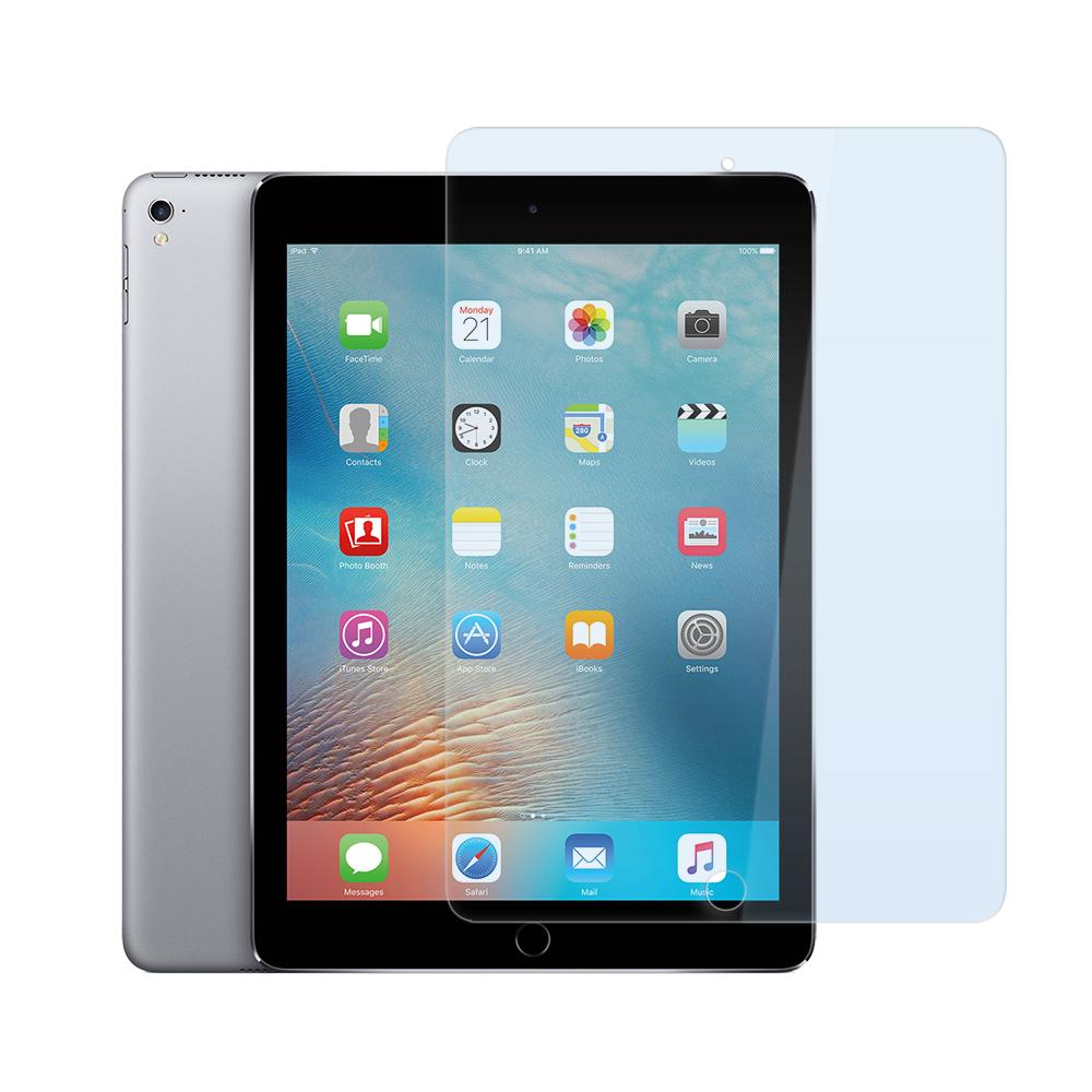 Metal-Slim iPad 藍光9H鋼化玻璃保護貼