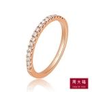 周大福  逸彩系列 微釘鑲鑽石18K玫瑰金線戒(港圍12)