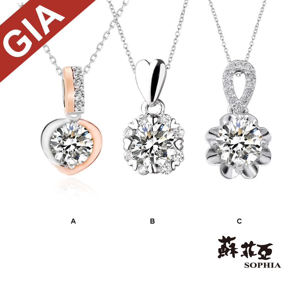 蘇菲亞SOPHIA GIA鑽鍊 -0.30克拉 DSI1 八心八箭造型款鑽鍊