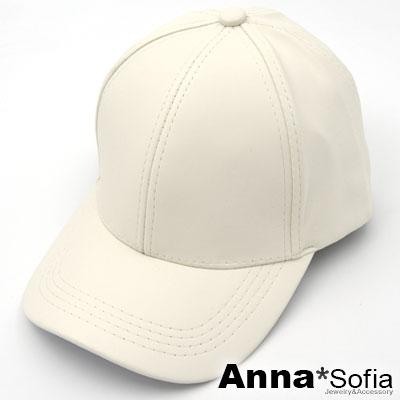 AnnaSofia 光版細紋皮革 棒球帽嘻哈帽街舞帽(米白系)