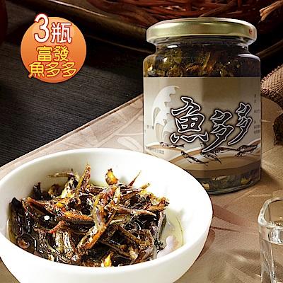 那魯灣 富發魚多多3罐(265g/罐)