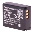 Kamera鋰電池forPanasonicS007/DMW-BCD10(DB-S007E)