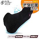 蒂巴蕾 動勁能消臭抗菌女款運動機能襪-踝襪