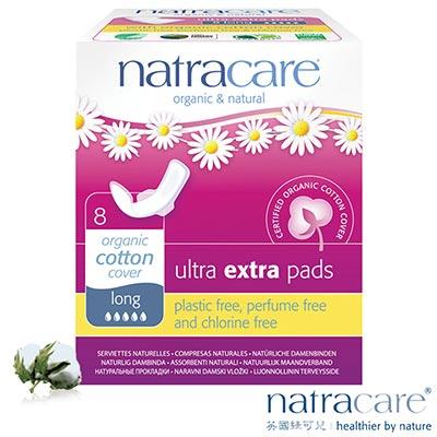 Natracare英國綠可兒有機無氯衛生棉 倍安蝶翼/加長夜用 8片x6盒