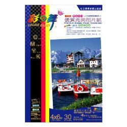 彩之舞HY-H06 4x6 inch 防水 雙面(亮+霧面)可印 優質相片紙 150張