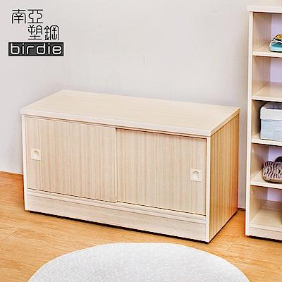 Birdie南亞塑鋼-3尺拉門/推門塑鋼坐式鞋櫃/穿鞋椅(白橡色)-90x41x50cm