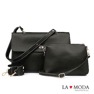 La Moda 通勤旅行大容量多種背法肩背斜背子母包(黑)