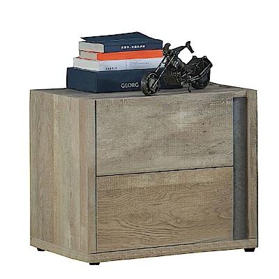 品家居 潘娜普1.7尺灰橡木紋二抽床頭櫃-50x40x44cm-免組