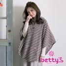 betty's貝蒂思 日系條紋內刷毛連帽披風罩衫(棕色)