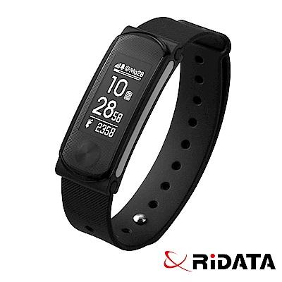 RIDATA錸德 Q-68HR 藍芽智能手環/含心律功能 3入組