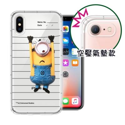 正版小小兵 iPhone X 空壓安全手機殼(筆記本)