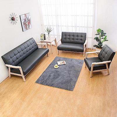 Bernice-森克實木皮沙發椅組合(1+2+3人)(洗白色)(兩色可選)
