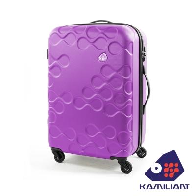 Kamiliant卡米龍 24吋Harrana四輪硬殼TSA行李箱(紫)