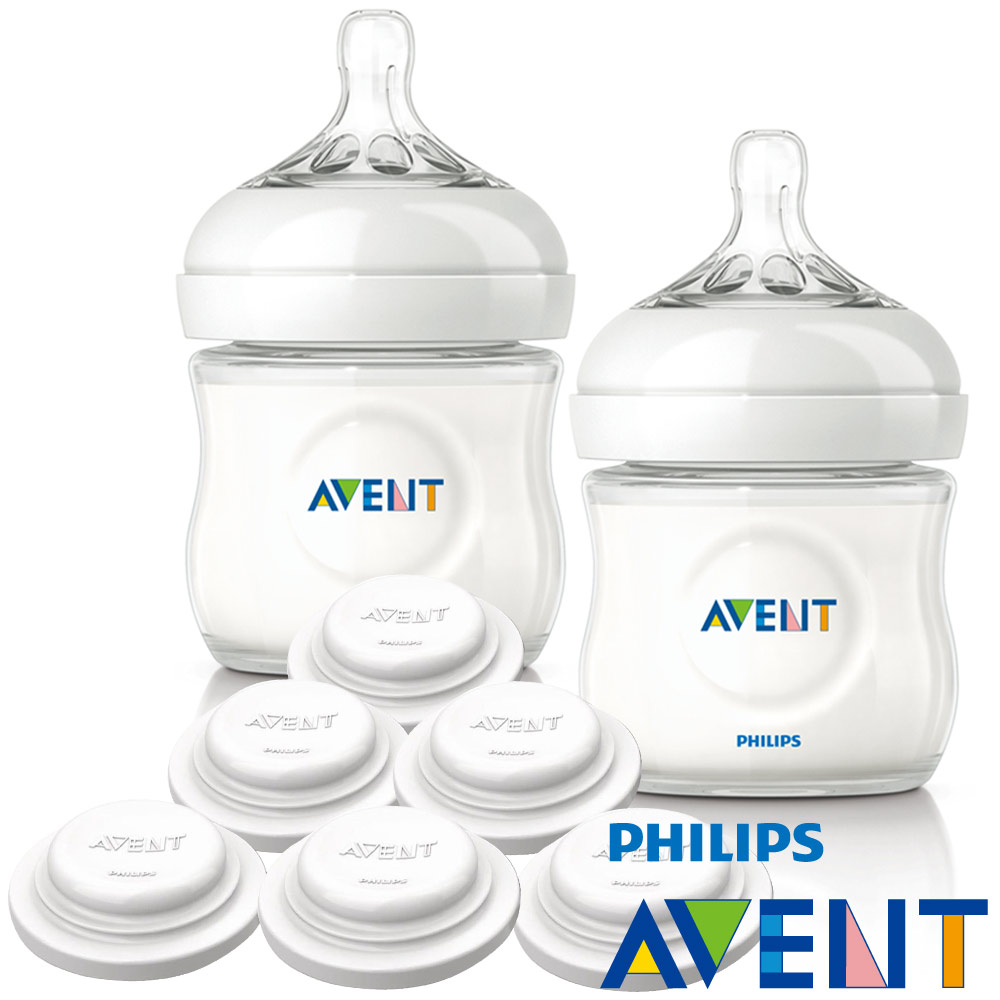 PHILIPS AVENT親乳感PP奶瓶特惠祖125ml(雙入)+密封墊(6個)