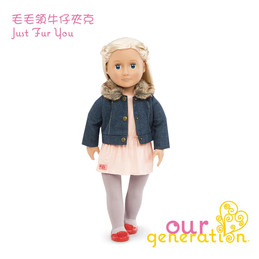 美國【our generation】毛毛領牛仔夾克 (3Y+)