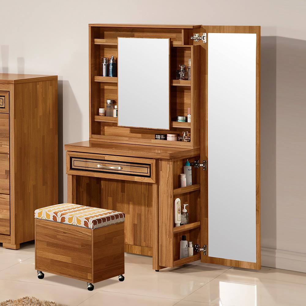 Bernice-蒂雅2.6尺多功能化妝桌/鏡台(贈化妝椅)-78~113x41x158cm