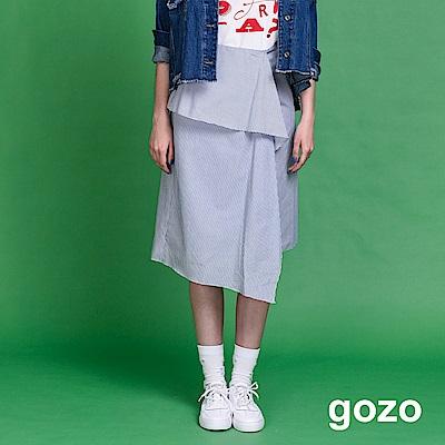 gozo 立體抓折細條紋中長裙(藍色)